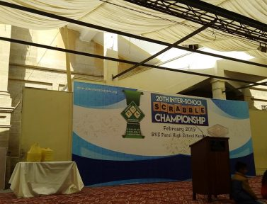 Our Students of Grade VI & VII in 20th Interschool Scrabble Championship by Pakistan Scrabble Association happening now at BVS